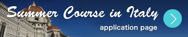Apply for Summer Course