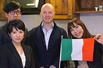 イタリア留学東京オフィス